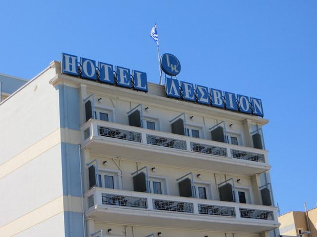 Hotel Lesbos