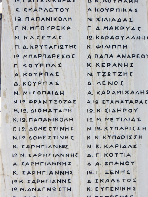 Some of the names on the monument