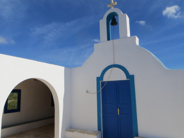 Church at St. Georgio, Antipasto