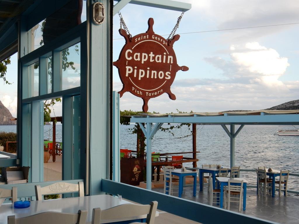 Our favorite restaurant in Greece -- Captain Pipinos in Antiparos